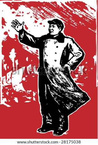 Vector of Mao's during the culture revolution of China