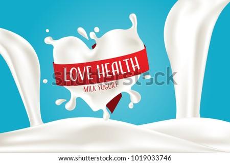 vector of milk yogurt splashing
