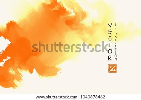 Smoke Brush Free Vector Art - (11 Free Downloads)