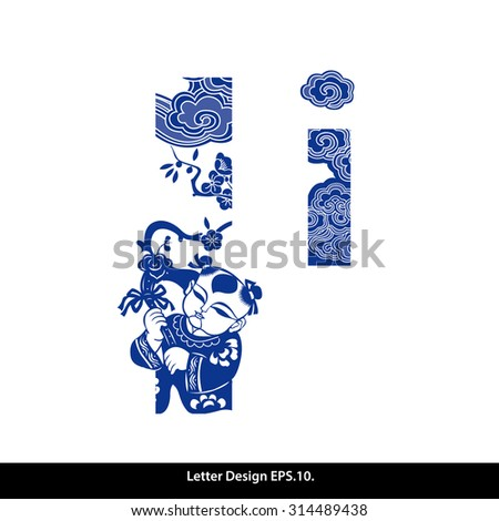 vector of oriental style