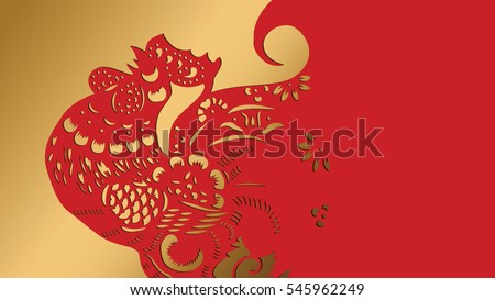 vector of red rooster on gold