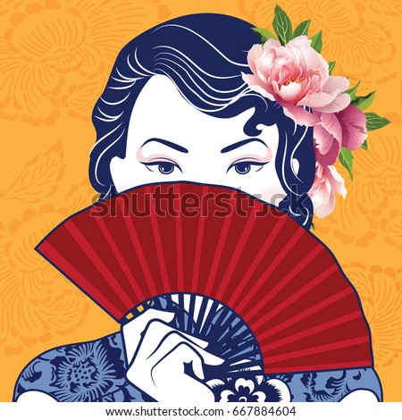 vector of retro chinese lady