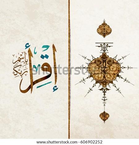 vector of the words '' recite