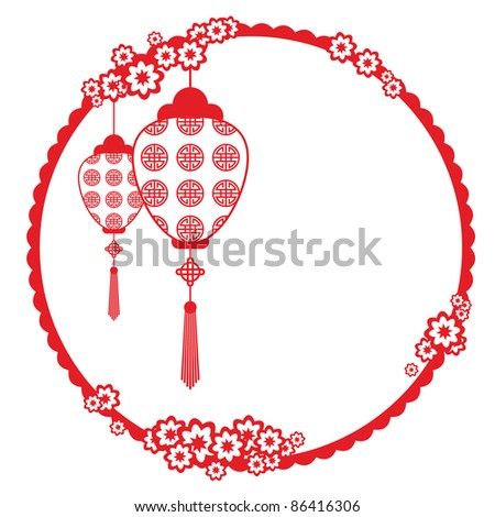 Vector of Traditional Chinese Paper-cut for Lanterns
