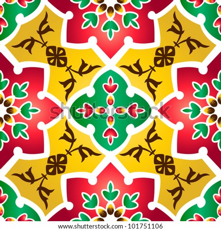 Vector of Traditional Islamic Pattern