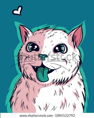 vector of white kitty vibing