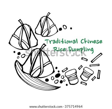 vector of zongzi   traditional