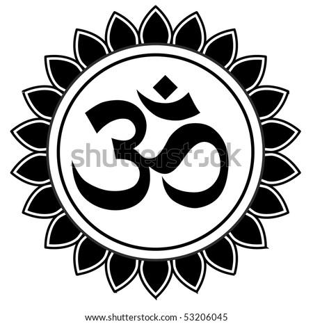 Vector Om Sanskrit Symbol - 53206045 : Shutterstock