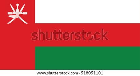 Vector Oman flag, Oman flag illustration, Oman flag picture, Oman flag image,