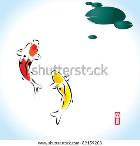 Vector oriental culture fortune zen koi fish 89159203 for Koi fish culture