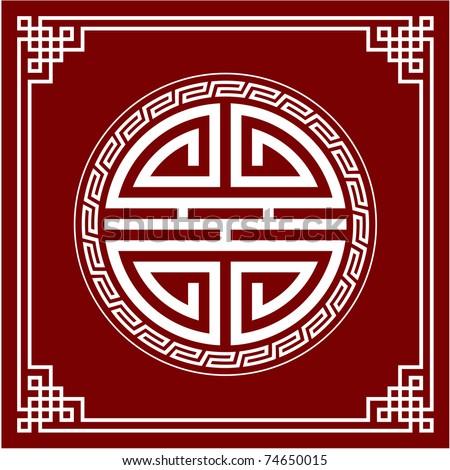 Vector Oriental Design Element (Knot Composition)