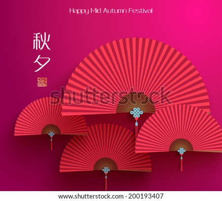 Vector Oriental Folding Paper Fan. Translation, Main: Mid Autumn Festival (Chuseok), Stamp: Blessed Feast