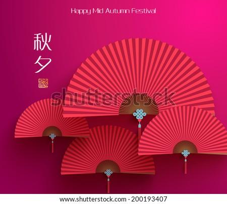 vector oriental folding paper