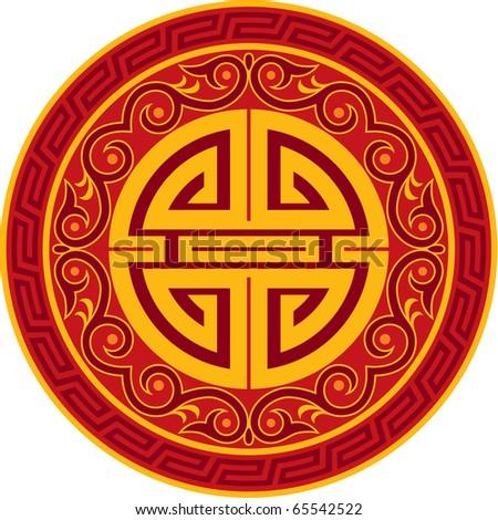 Vector Oriental Ornament Round / Symbol