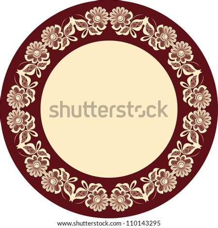 vector ornament enclosed in a circular shape, the frame for congratulations