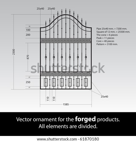 Vector ornament for the forged products