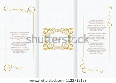 Vector ornamental decorative frame. Elegant ornate element for design template, place for text. Luxury floral border. Lace decor for birthday and greeting card, wedding invitation,certificate.