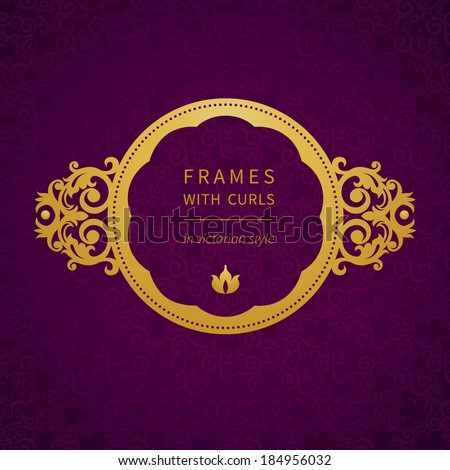 Vector ornamental framework in Victorian style Element for design Floral element for design Place for text Ornamental vignette Traditional decor
