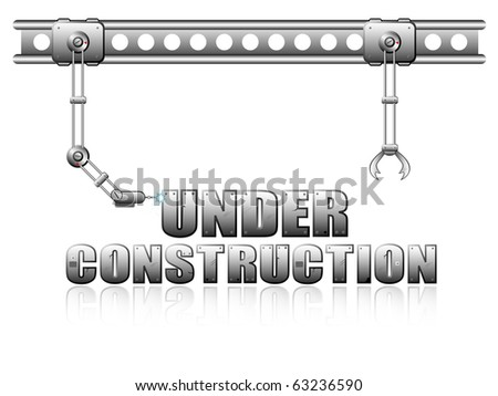 "Vector page ""Under Construction"" for web design"
