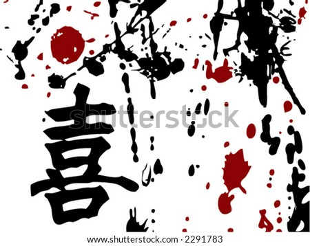 stock vector Vector Paint Drip Background With Japanese Kanji Character