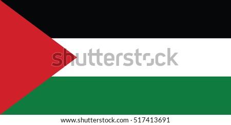 Vector Palestine flag, Palestine flag illustration, Palestine flag picture, Palestine flag image