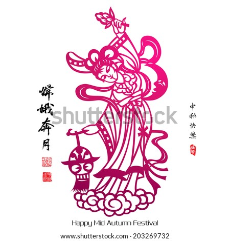 Mid autumn mooncake free vector download (1,161 Free vector) for ...