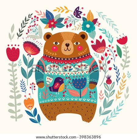 vector pattern with  adorable