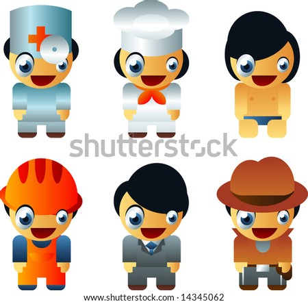 Vector people by profession - stock vector