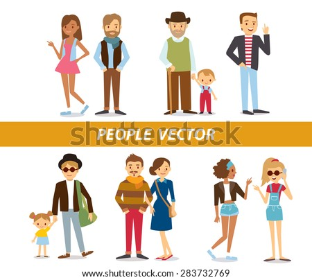 vector people's characters  at the simple style