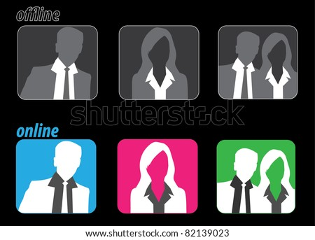 vector peoples avatar - stock vector