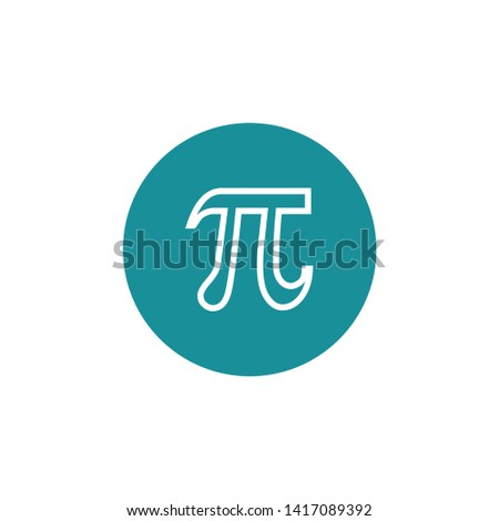 vector pi symbol - Vector. Pi greek letter icon, Pi symbol isolated vector illustration. - Vector