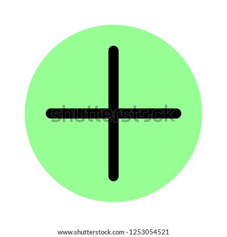 vector plus symbol #1253054521