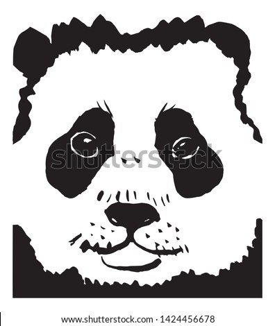 Vector portrait of a giant panda bear, smiling. Ink brush illustration.
