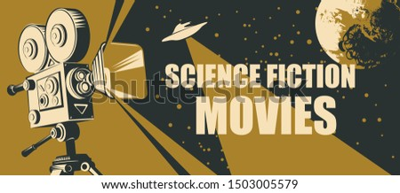 vector poster for fiction movie