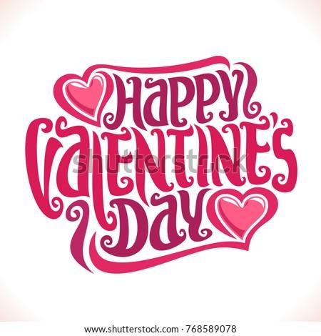 vector poster for st valentine'