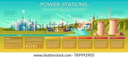 vector power stations  modern