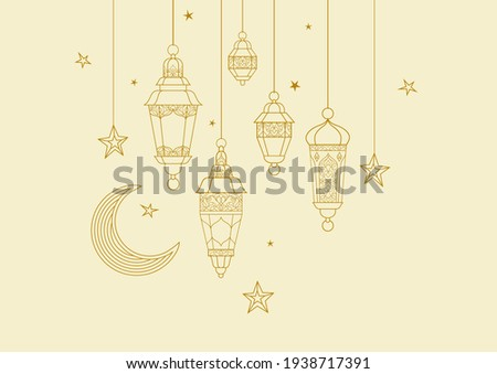 Vector premade Ramadan Kareem card. A4 page size. Vintage banner for your Ramadan wishing. Arabic lanterns. A place for greeting text. Islamic Holidays background. The Muslim feast of Ramadan month.