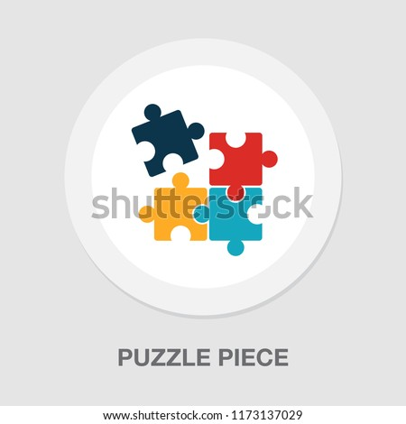vector puzzle piece illustration - jigsaw symbol, teamwork or solution concept