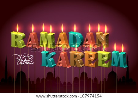 Vector Ramadan Candles Translation of Jawi Text: Eid Mubarak, May you Enjoy a Blessed Festival