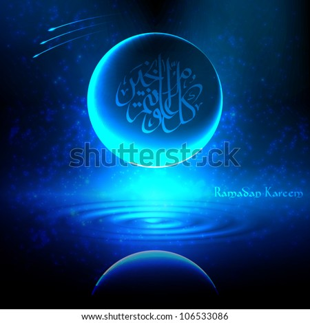 Vector Ramadan Crescent Translation of Jawi Text Eid Mubarak May you Enjoy a Blessed Festival