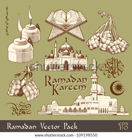 Vector Ramadan Element Translation of Jawi Text: Eid Mubarak, May you Enjoy a Blessed Festival