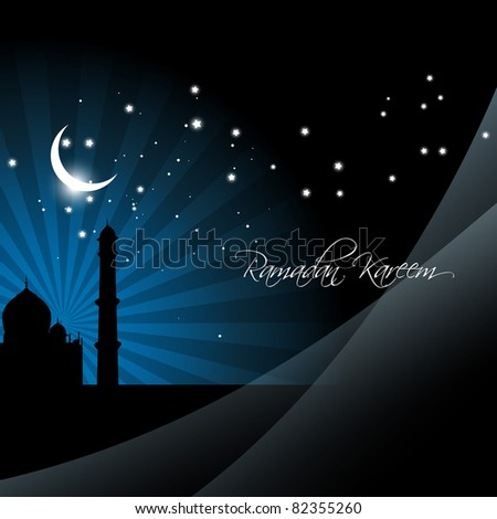 vector ramadan kareem background in dark style - stock vector