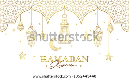 Vector Ramadan Kareem card. Golden vintage banner with gold lanterns for Ramadan wishing. Arabic shining lamps. Islamic background. Illustration. Card for Muslim feast of the holy of Ramadan month.