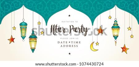 Vector Ramadan Kareem card, ornate invitation to Iftar party celebration. Lantern for Ramadan wishing. Arabic shining lamps. Card for Muslim feast of the holy of Ramadan month. Eastern style.