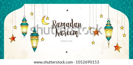 Vector Ramadan Kareem cards. Vintage banner with lanterns for Ramadan wishing. Arabic shining lamps. Decor in Eastern style. Islamic background. Cards for Muslim feast of the holy of Ramadan month.
