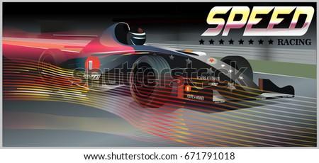 Vector Realistic illustration. Poster advertising for racing car, motor racing. Modern model