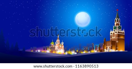 Vector realistic Kremlin in Moscow, night landscape, panorama. Full moon with stars in Moscow