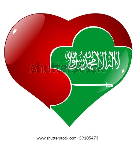 vector red heart with the national flag Saudi Arabia on the puzzle