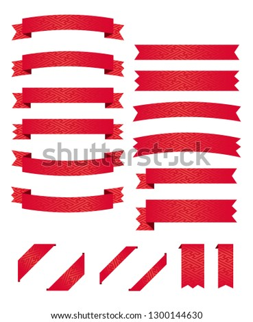 Vector red ribbon background illustrations for title text and more variations