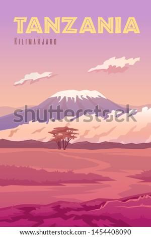 Vector retro poster. Vertical illustration. Tanzania. The volcano Kilimanjaro. Sunset. Landscape.